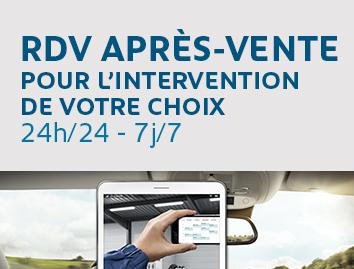 Garage automobile de la fleche votre point de vente peugeot for Rdv en ligne garage