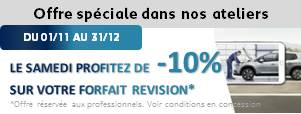 OFFRE REVISION