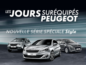 Offre surequipes serie style janvier 2015
